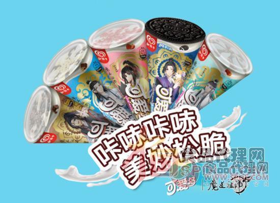 可爱多冰淇淋图片