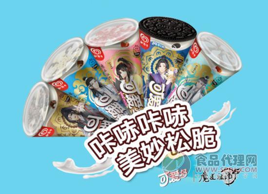 夏天就爱吃冷饮,可爱多冰淇淋价格多少?