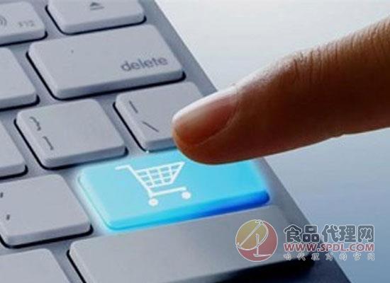 阿里健康與華測聯手發布網購規范,是網購渠道趨向安全化