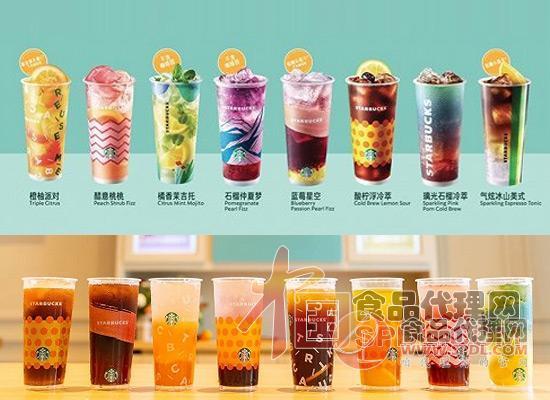 星巴克玩味冰调系列饮品图片
