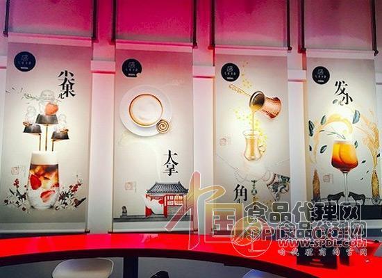 雀巢北京感咖啡馆图片