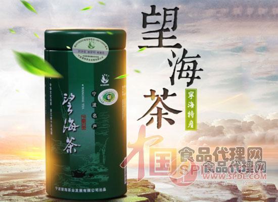 望海茶图片