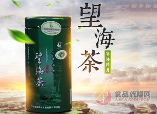 望海茶价格是多少?养生人士值得选购