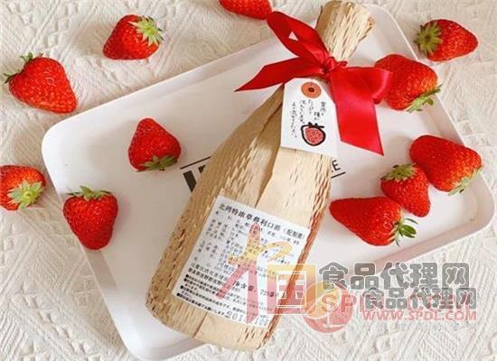 北岗本店酸奶浊莓酒图片