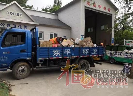 东平县销毁问题食品图片