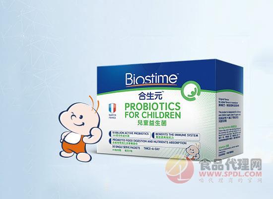 宝宝的守护神,合生元益生菌价格是多少