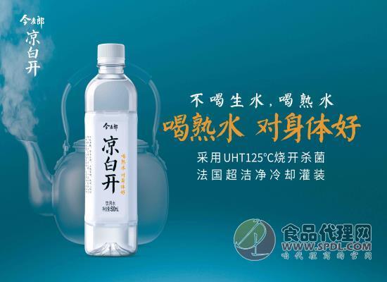 2019中国广告论坛,今麦郎凉白开熟水助力健康饮水