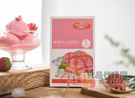 百鉆軟冰淇淋粉圖片