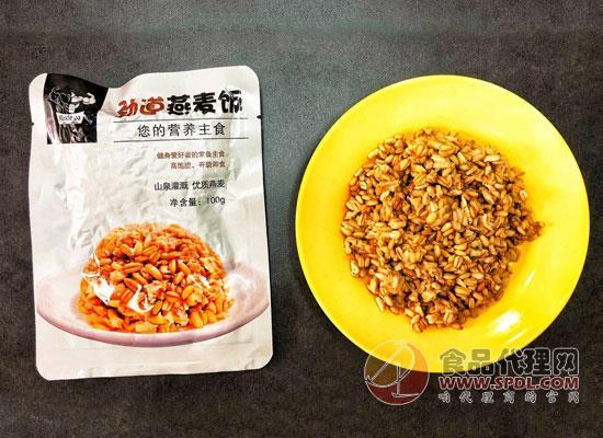健身愛好者的必備口糧,肌速健身即食米飯價格是多少