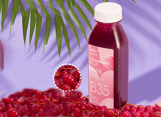 """女人的""""红宝石"""",HeyJuice蔓越莓冷压鲜榨果蔬汁好在哪里?"""