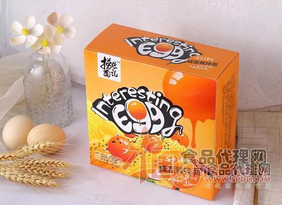 捞面传说咸蛋黄拌面图片