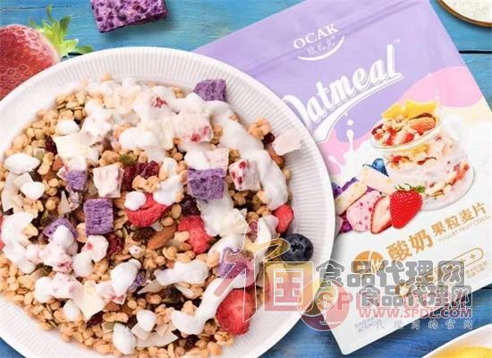 欧扎克酸奶果粒麦片图片