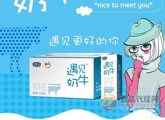 遇见更好的你,君乐宝遇见奶牛纯牛奶价格是多少?