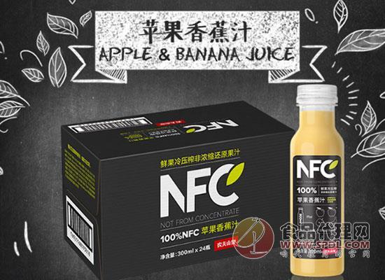 纯果汁,0添加,农夫山泉苹果香蕉汁好在哪里呢?