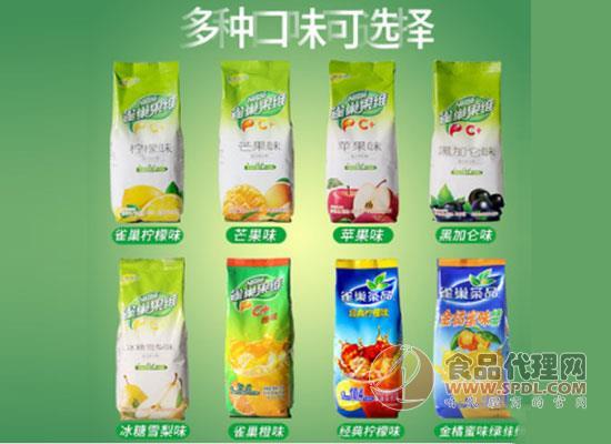 可以冲泡的果汁粉,雀雀巢柠檬果汁粉价格是多少?