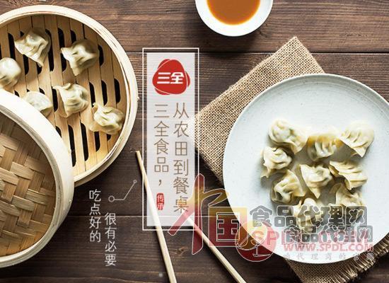 三全水饺图片