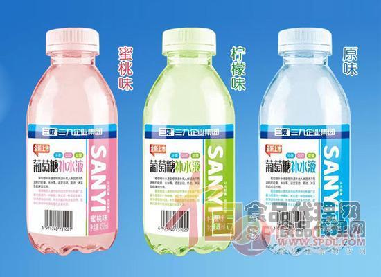 三依葡萄糖补水液图片