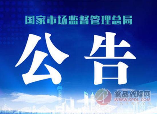"""市场监管总局发布""""绿色产品标识""""新规定,并于6月1日实施"""