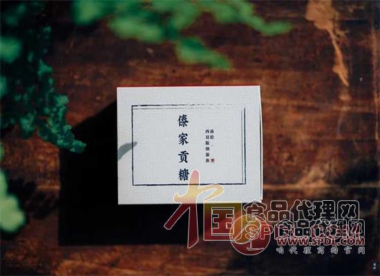 南拾壹傣家古法贡糖图片