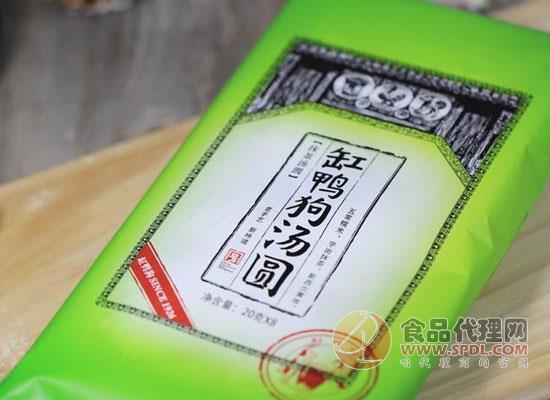 缸鸭狗抹茶汤圆价格是多少?高颜值好品质