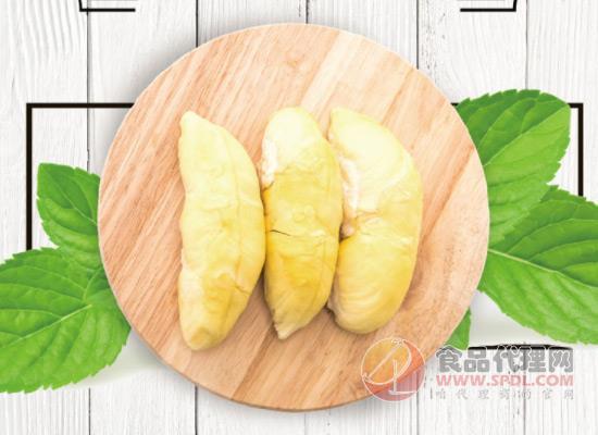 榴星語冰凍榴蓮肉價格多少?冷凍的才好吃!