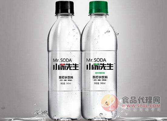 小苏先生苏打水饮料价格是多少?陪你熬夜给你健康
