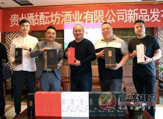 茅台镇举行酤酝坊上市发布会,正式宣布进军酱香酒市场