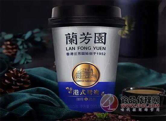 """香飘飘推出""""奶茶+咖啡""""饮料新品,开启""""混搭""""新潮流"""