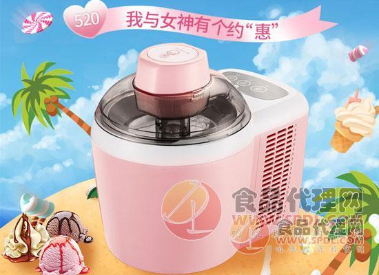 冰淇淋机电子芯片