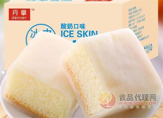 丹拿冰皮蛋糕價格是多少?雙層用料更美味