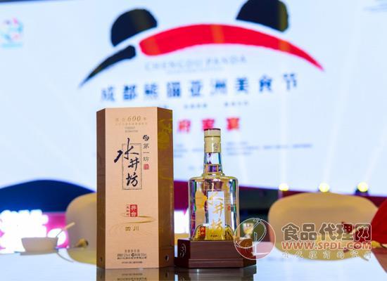 水井坊亮相成都熊貓亞洲美食節,傳播四川酒文化!