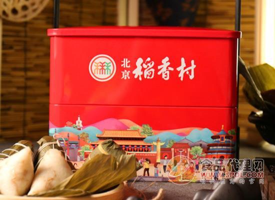 稻香村粽子礼盒怎么样?八种传统口味还你熟悉的味道