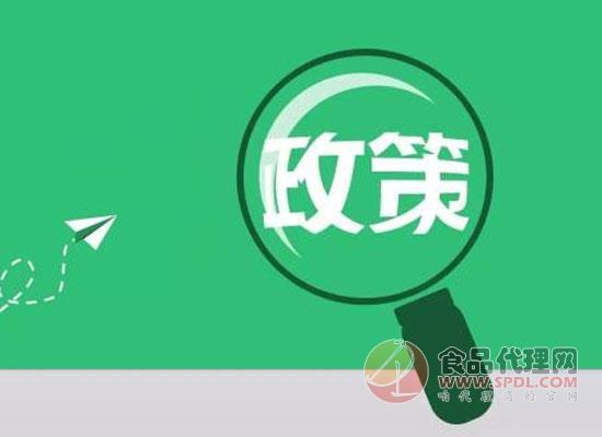 市场监管总局发布《绿色产品标识使用管理办法》新公告