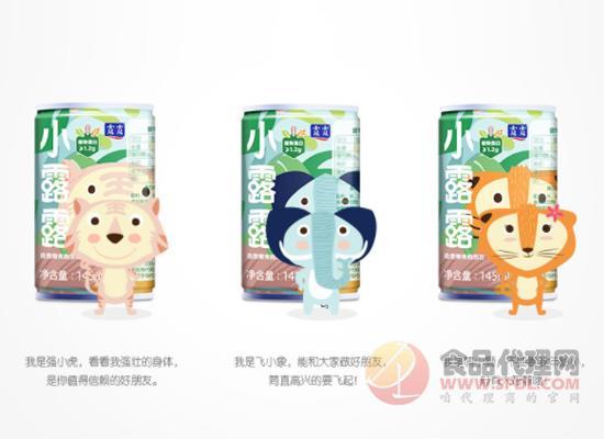 露露植物蛋白兒童飲料好在哪里?你會購買嗎
