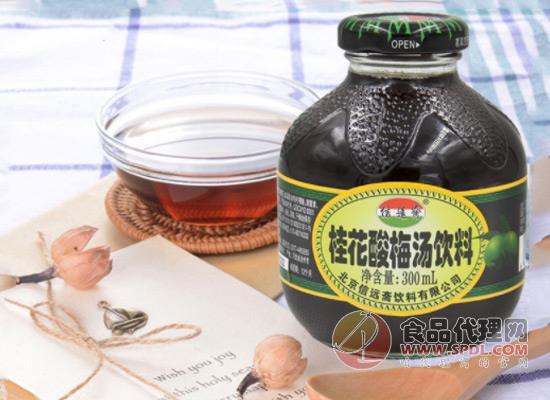 信远斋桂花酸梅汤饮料价格多少,好喝又消暑