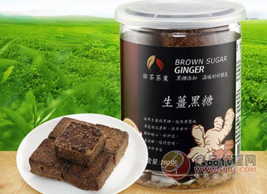 台湾进口御茶茶业生姜黑糖好在哪里?