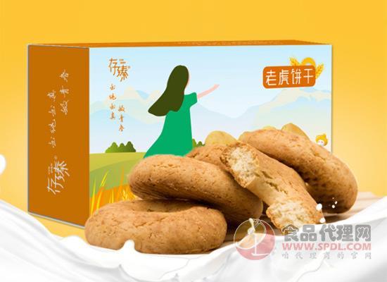 存臻减肥代餐饼干效果怎么样,吃它有用吗
