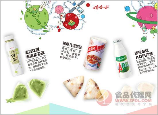 娃哈哈粽天团来袭,四款端午粽子月底发售