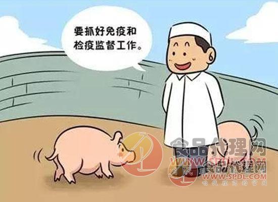 農業農村部頒發非洲豬瘟相關政策