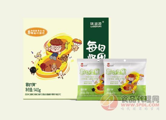 味滋源每日坚果礼包价格多少,搭配多营养高