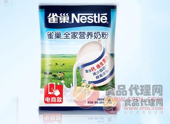 雀巢全家营养奶粉价格是多少