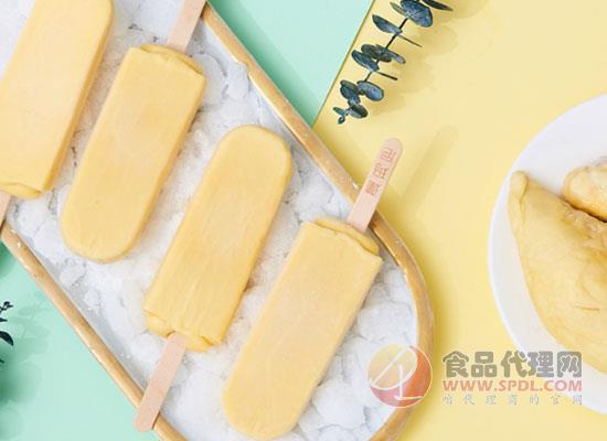 蓬玛尼冰淇淋价格是多少,一次购买全家分享