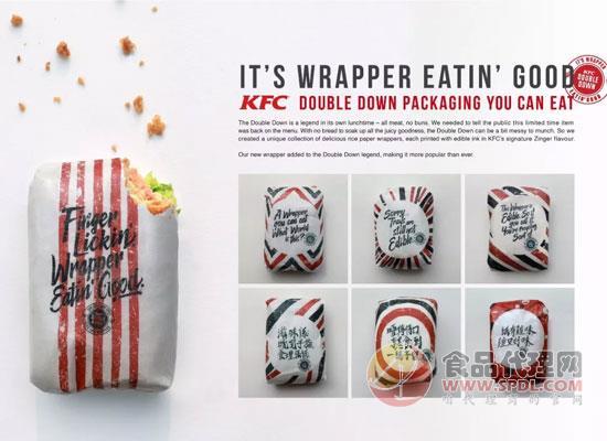 真会玩,肯德基推出可以食用的包装
