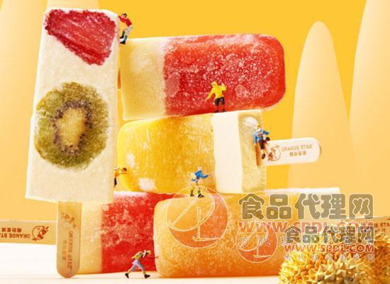 橙色星球冰淇淋图片