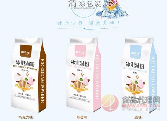秦之恋软冰淇淋粉价格是多少,缤纷夏季美味DIY