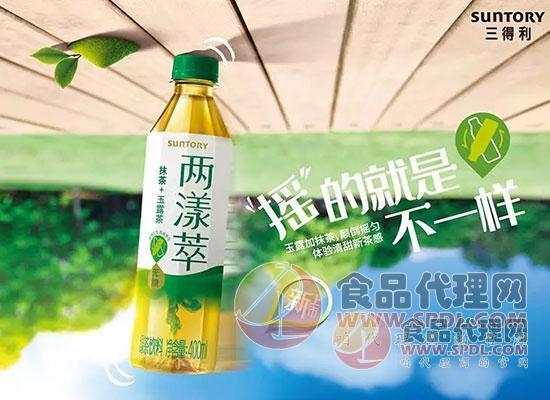 """三得利""""兩漾萃""""綠茶圖片"""
