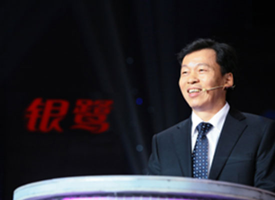 銀鷺創始人陳清淵4.2億接手中盛糧油