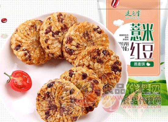 薏米红豆燕麦饼图片