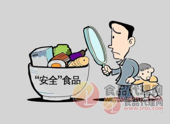 为加强食品安全工作,国家相关部门发布新政策