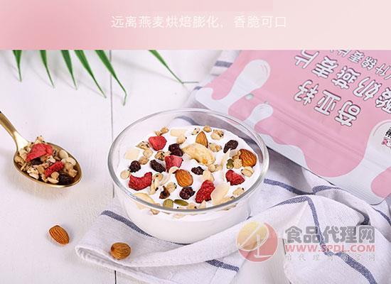 奇亚籽酸奶水果麦片多少钱一袋,营养实力派